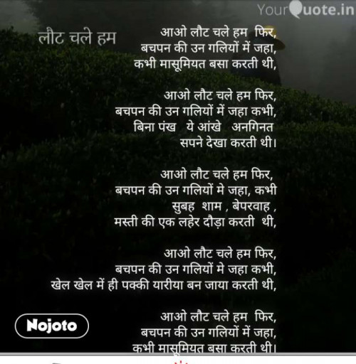 Quotes, Poems and Stories by Diyamodh