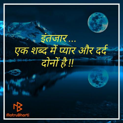 Post by पूर्णिमा राज on 02-Nov-2019 01:39am