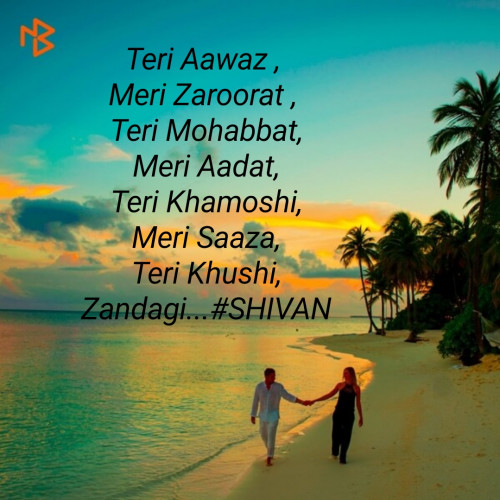 #shivanStatus in Hindi, Gujarati, Marathi | Matrubharti