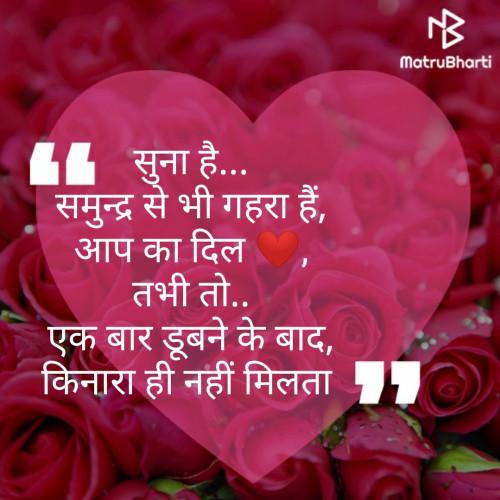 Uma Vaishnav की लिखीं बाइट्स
