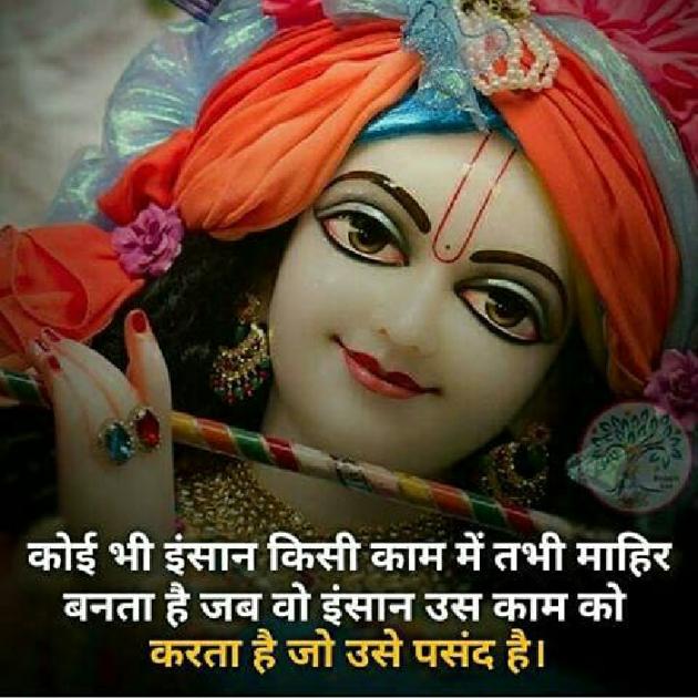 Post by Sondagar Devanshi on 02-Nov-2019 05:51pm