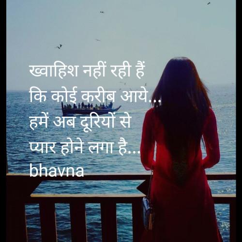 Hindi Good Night status by Bhavna on 02-Nov-2019 06:56pm | Matrubharti
