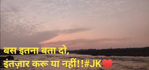 #JKStatus in Hindi, Gujarati, Marathi | Matrubharti