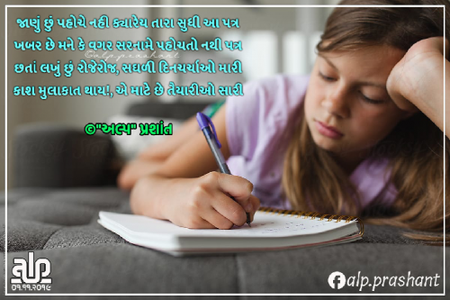 #october2019Status in Hindi, Gujarati, Marathi | Matrubharti
