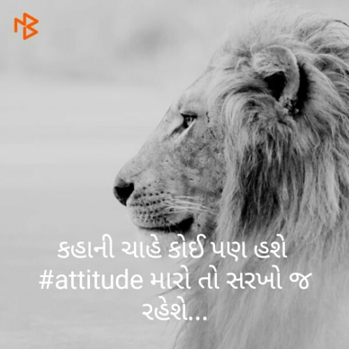 #AttitudeStatus in Hindi, Gujarati, Marathi | Matrubharti