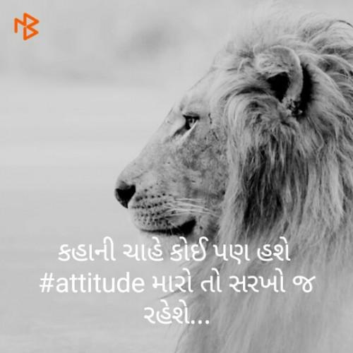#attitudeStatus in Hindi, Gujarati, Marathi | Matrubharti