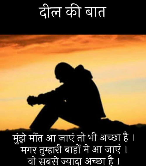 Hindi Blog status by Narendra Parmar on 03-Nov-2019 01:31pm   Matrubharti