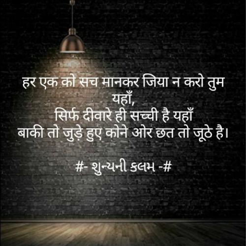 Post by Patel Nilkumar on 03-Nov-2019 08:15pm