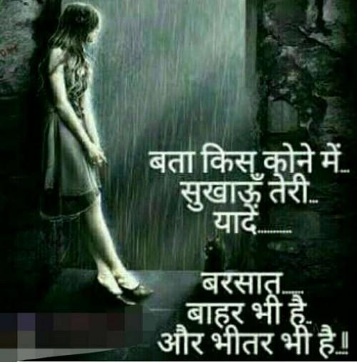 Gujarati Whatsapp-Status status by vidya padvi on 03-Nov-2019 10:03pm   Matrubharti