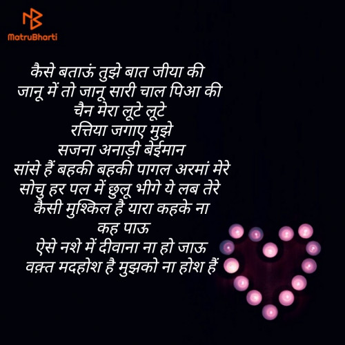 Quotes, Poems and Stories by Vaidehi