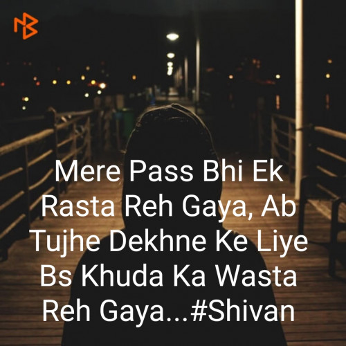 Hindi Shayri status by Poorav on 04-Nov-2019 07:55am | Matrubharti
