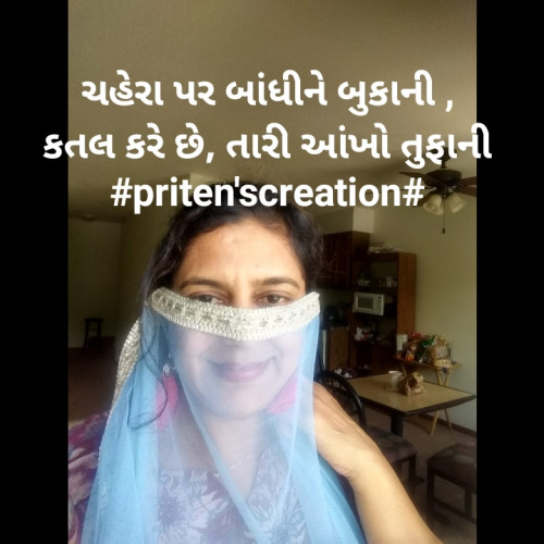 #pritenStatus in Hindi, Gujarati, Marathi | Matrubharti