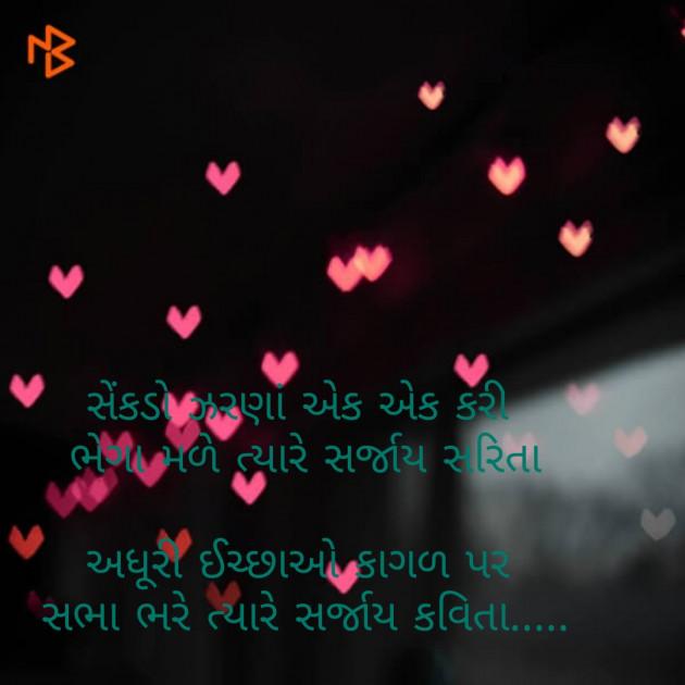 Post by Rupal Patel on 04-Nov-2019 10:40am