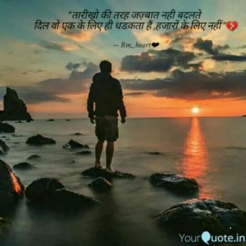 Gujarati Blog status by Richa Modi on 04-Nov-2019 04:51:38pm   Matrubharti