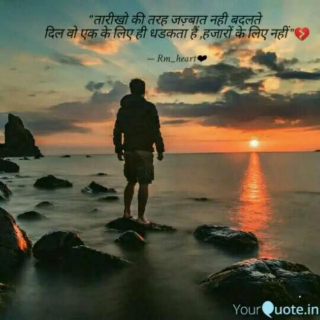 Post by Richa Modi on 04-Nov-2019 04:51pm
