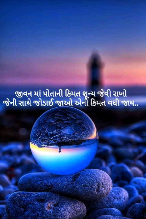 Quotes, Poems and Stories by V. Parmar | Matrubharti