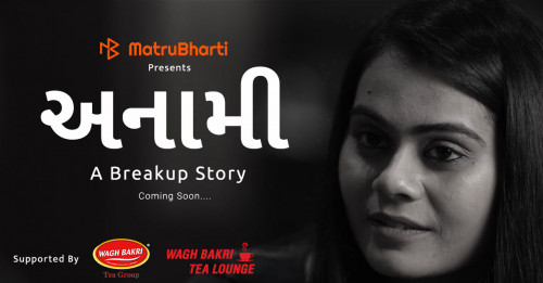 #comingsoonStatus in Hindi, Gujarati, Marathi | Matrubharti