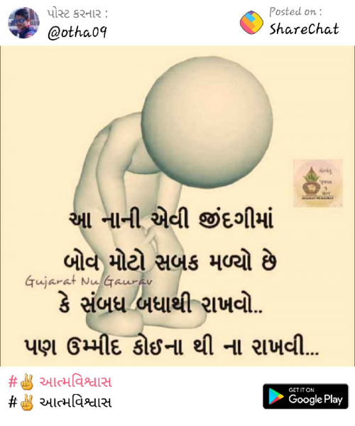 Post by Veeru on 04-Nov-2019 08:22pm