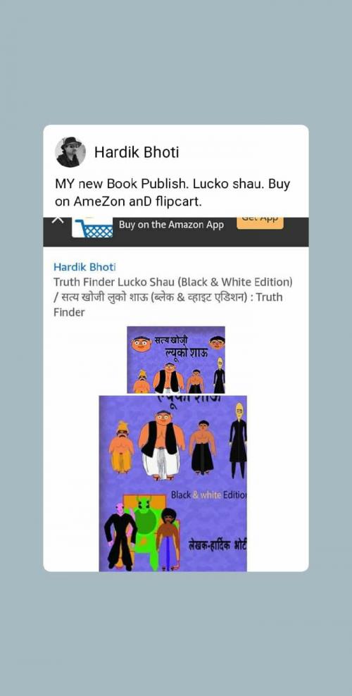 Post by Hardik Bhoti on 05-Nov-2019 12:25am