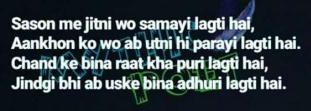 Post by Sondagar Devanshi on 05-Nov-2019 02:42am