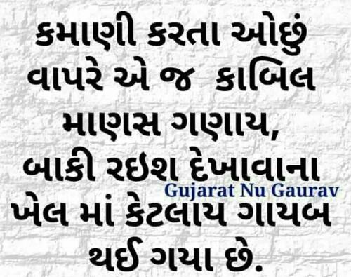 Chavda Divyang मातृभारती पर एक पाठक के रूप में है   Matrubharti