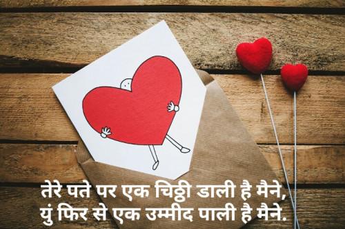 Good Evening Status status in Hindi, Gujarati, Marathi , English | Matrubharti