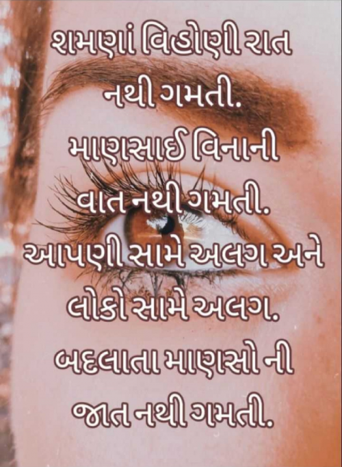 Post by Veeru on 05-Nov-2019 07:13pm