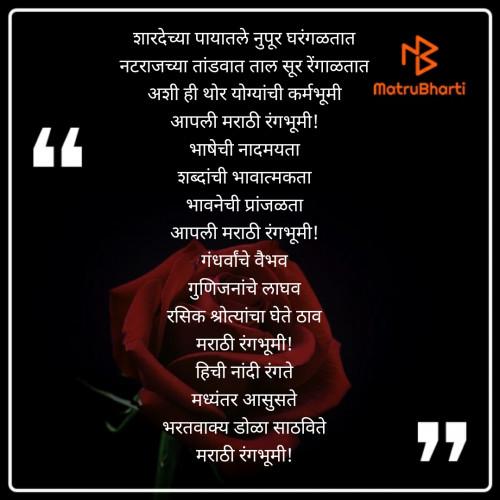 Aaryaa Joshi लिखित बाइट्स