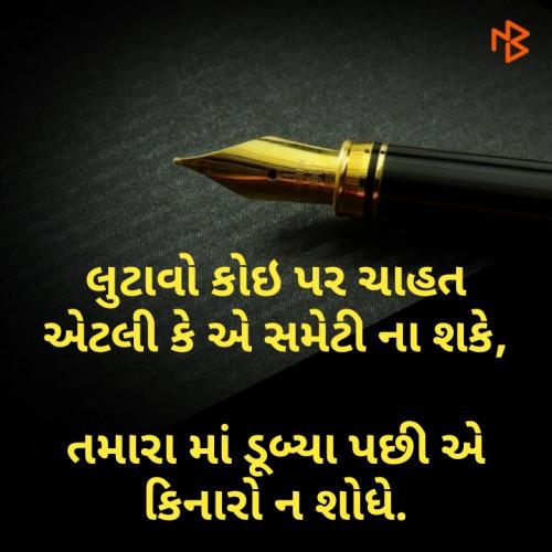 Ghanshyam Patel માતૃભારતી પર રીડર તરીકે છે | Matrubharti