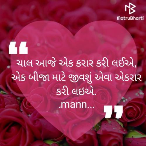 Post by manish solanki on 06-Nov-2019 06:05pm
