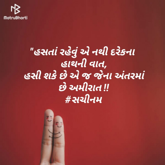 Post by Sachinam on 06-Nov-2019 11:34am