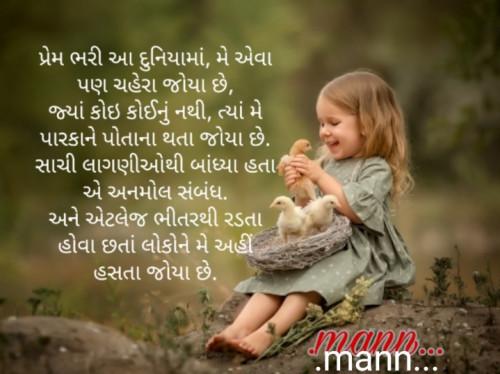 Post by manish solanki on 06-Nov-2019 10:06pm