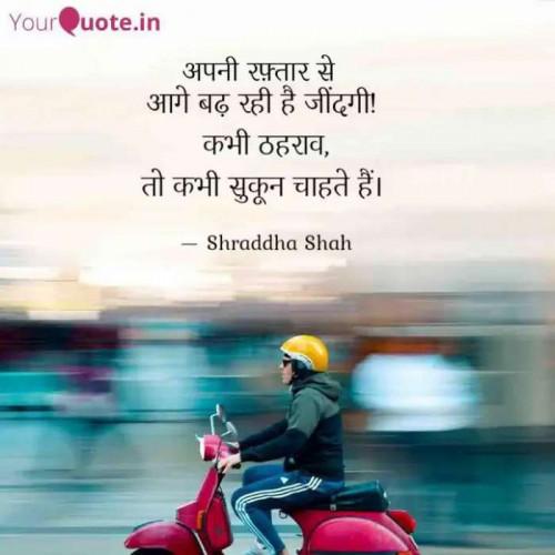 #yqdidiStatus in Hindi, Gujarati, Marathi | Matrubharti