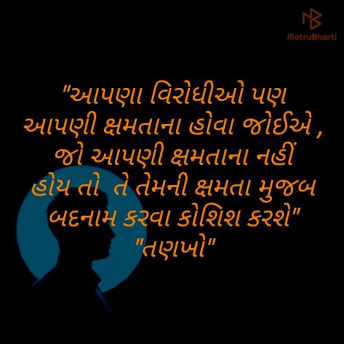 Vishvas Chaudhary માતૃભારતી પર રીડર તરીકે છે