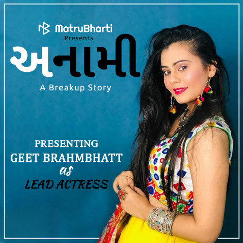 #gujjuStatus in Hindi, Gujarati, Marathi | Matrubharti