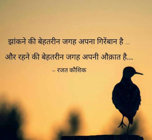 Quotes, Poems and Stories by Jignasha Parmar | Matrubharti