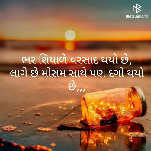 Post by Prabhas Bhola on 08-Nov-2019 09:56am