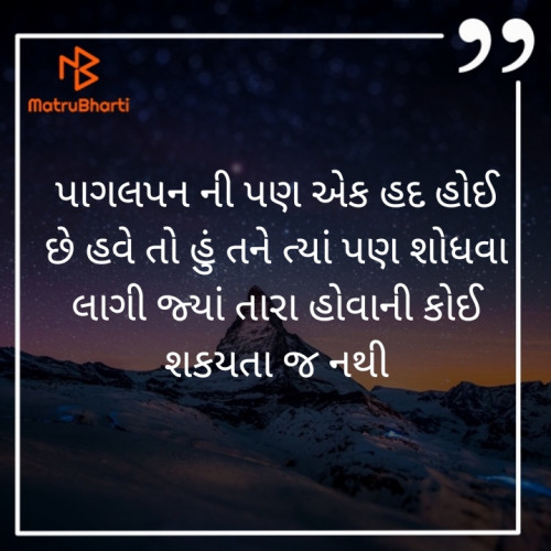 Post by Tejal on 08-Nov-2019 11:48am