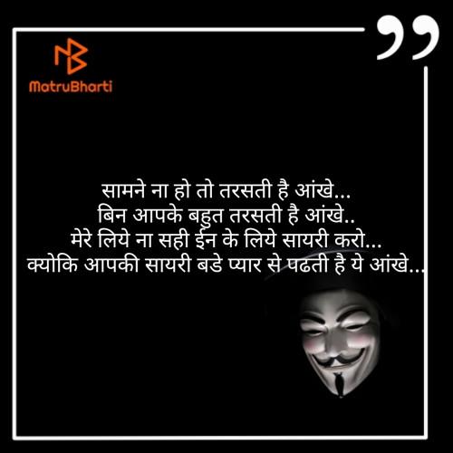 Naranji Jadeja की लिखीं बाइट्स