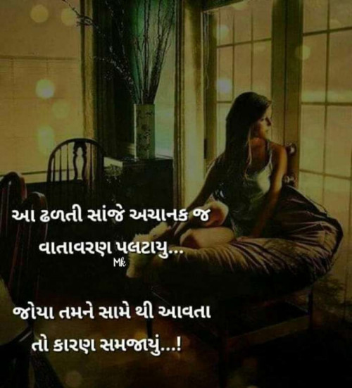 ગુજરાતી माइक्रो फिक्शन Posted on Matrubharti Community | Matrubharti