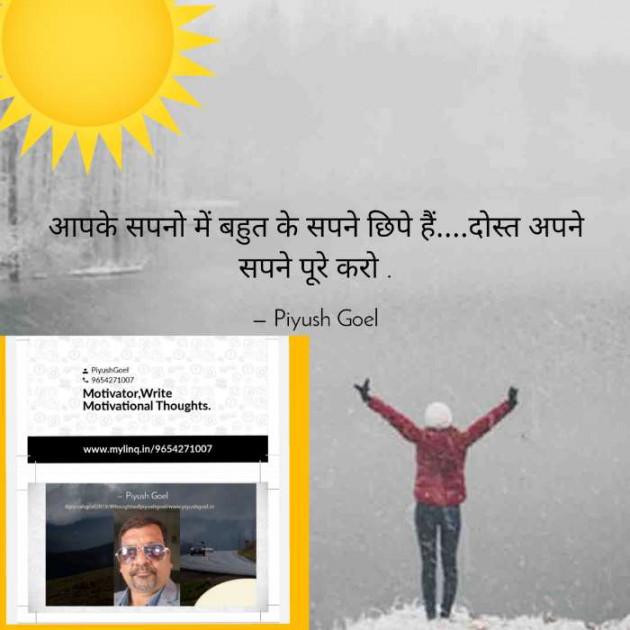 Post by Piyush Goel on 08-Nov-2019 11:34pm