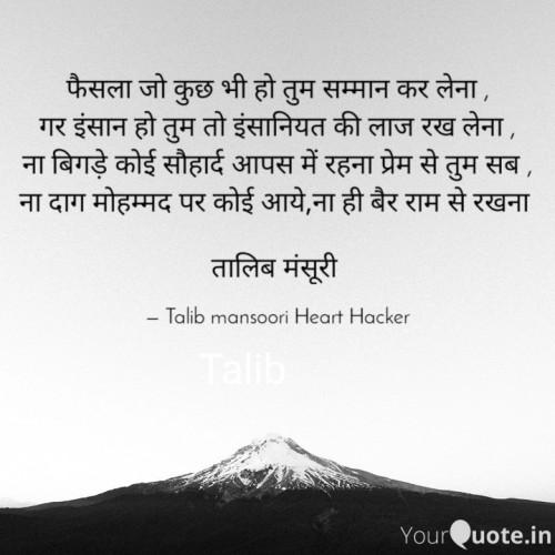 Post by Talib Mansoori on 09-Nov-2019 08:46am