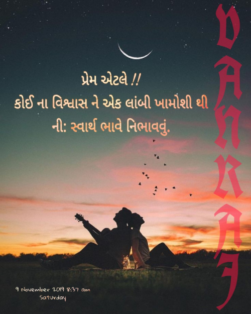 Quotes, Poems and Stories by VANRAJ RAJPUT