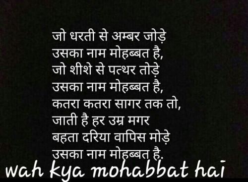 Hindi Quotes status by Piya on 09-Nov-2019 10:40am | Matrubharti