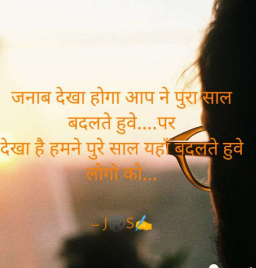 Quotes, Poems and Stories by Jignesh Shah | Matrubharti