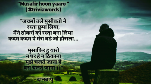 Quotes, Poems and Stories by Trilokdan Gadhavi | Matrubharti