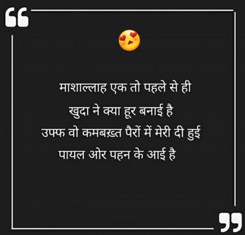 Quotes, Poems and Stories by Piya | Matrubharti