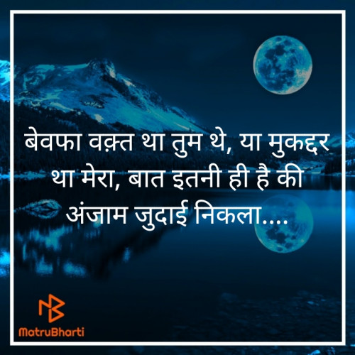 Post by Tejal on 11-Nov-2019 12:55am