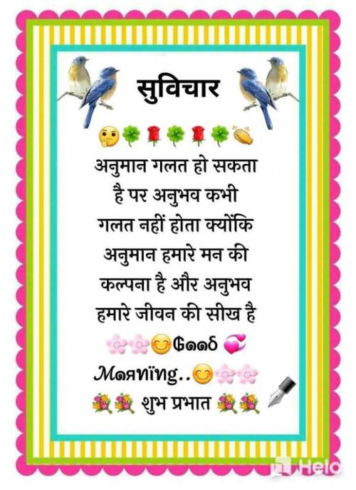 Quotes, Poems and Stories by Rajni Joshi   Matrubharti