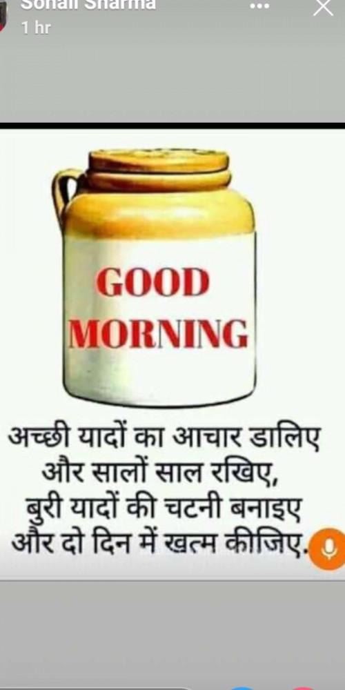ગુજરાતી રમૂજી Posted on Matrubharti Community | Matrubharti